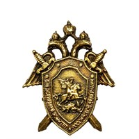 Знак-эмблема Следственного комитета РФ, бронза (24,3х29,3х1,8) № 13