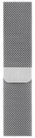 Стальной ремешок Apple Milanese Loop для Apple Watch Миланский сетчатый браслет 44/42 мм серебристый MJ5F2